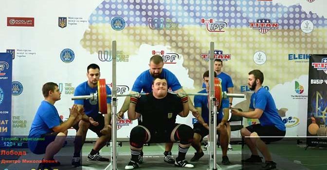 Наш Чемпіон України!