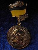 """Медаль """"Леся Українка"""" від Національної академії педнаук України"""
