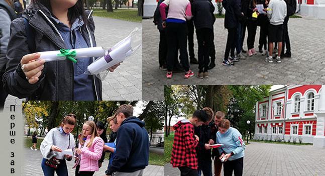 Історичними стежками України