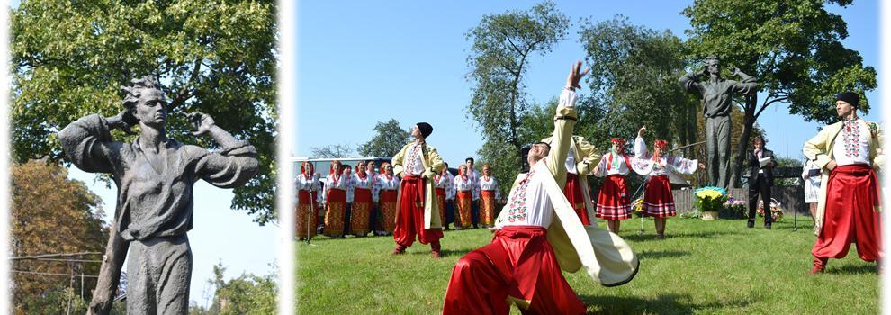 Cвяткування з нагоди 123-ї річниці з дня народження Олександра Петровича Довженка