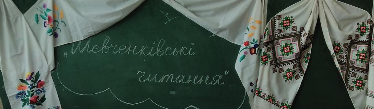 Підсумки проведення тижня кафедри української мови, літератури та методики навчання