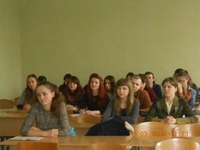 Наукова конференція. Секція української мови